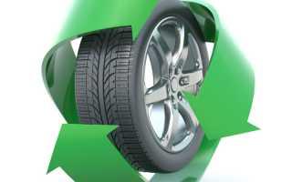 Всё про утилизацию шин. Опасность для экологии, куда сдать и способы переработки