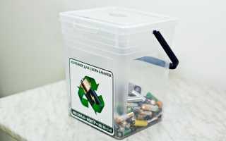 Контейнер для сбора отработанных батареек