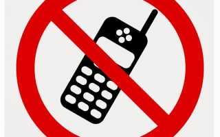 Куда можно сдать сломанный телефон. Все про утилизацию мобильных телефонов